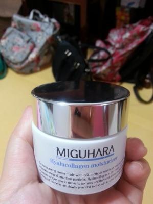 미구하라 히아루콜라겐 모이스쳐라이저 어쩜 이런 크림이 있죠?